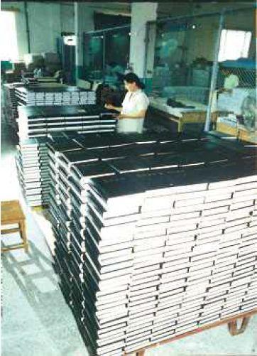 Bibles imprimées